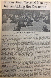 (scan of newspaper clipping courtesy of librarian Mike Perkins, Indianapolis-Marion County Public Library)
