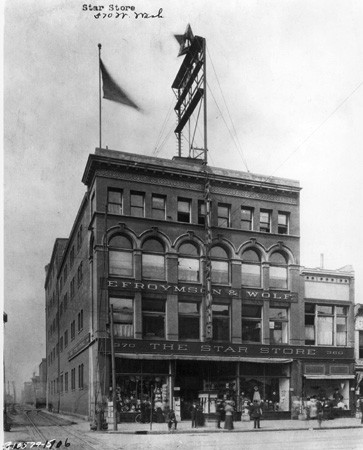 The Star Store at 870 W. Washington Street. INDIANA HISTTOSIJSLDF