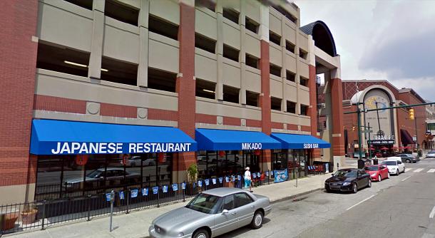 Google Street View, ca. 2012