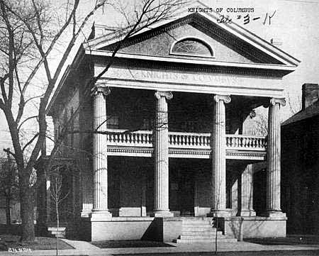 Indianapolis Then and Now: The Gatling Gun Club, 707-709 N. Illinois Street