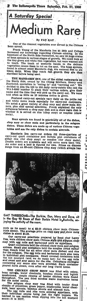 Mandarin Inn review appeared in The Indianapolis Times on February 27, 1960 (scan courtesy Monique Howell, Indiana State Library)