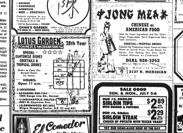 Ads for Lotus Garden and Jong Mea in the Indianapolis Star, July 5, 1981 (scan courtesy librarian Monique Howell, Indiana State Library