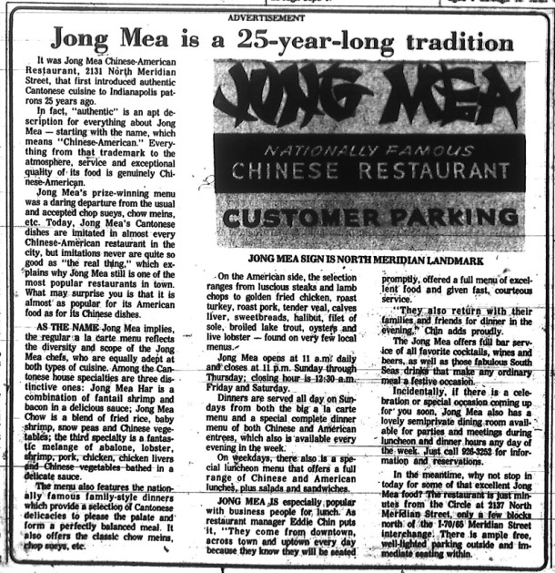 Jong Mea advertisement that ran in the Indianapolis Star on August 9, 1981 (scan courtesy of Monique Howell, Indiana State Library