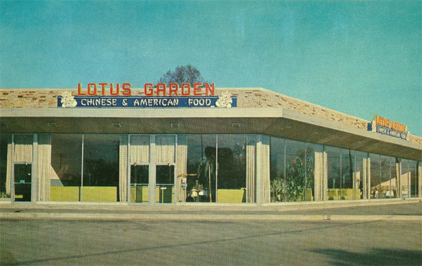The Lotus Garden was located at 4424 Allisonville Road, on the east end of the Town & Country Shopping Center (photo courtesy of Evan Finch)