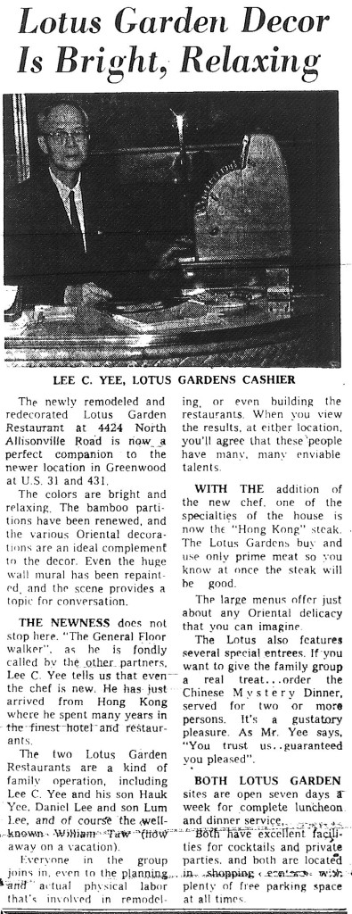 Lotus Garden newspaper article, date unknown (scan courtesy librarian Mike Perkins, Indianapolis-Marion County Public Library)