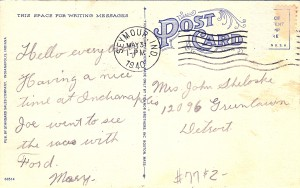 Greetings 1940 Back