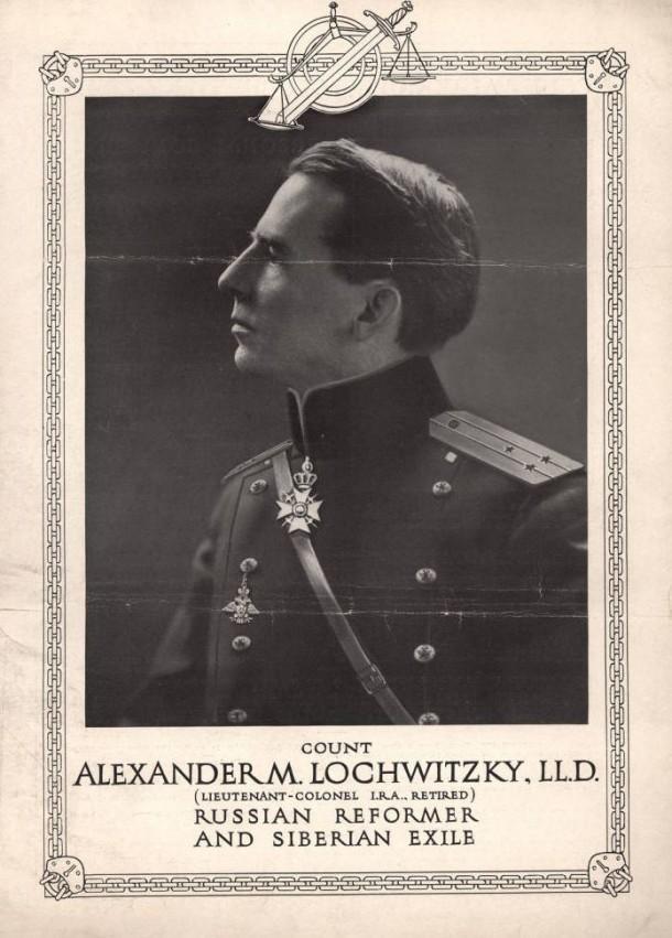 Lochwitzky flier