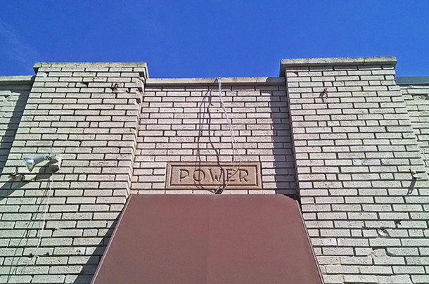 The word POWER appears in a stone above the front entrance to the building at 2147 North Talbott Street (2015 photo by Sharon Butsch Freeland)